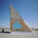 Aral Sea 1960 ....