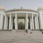 Ashgabat University